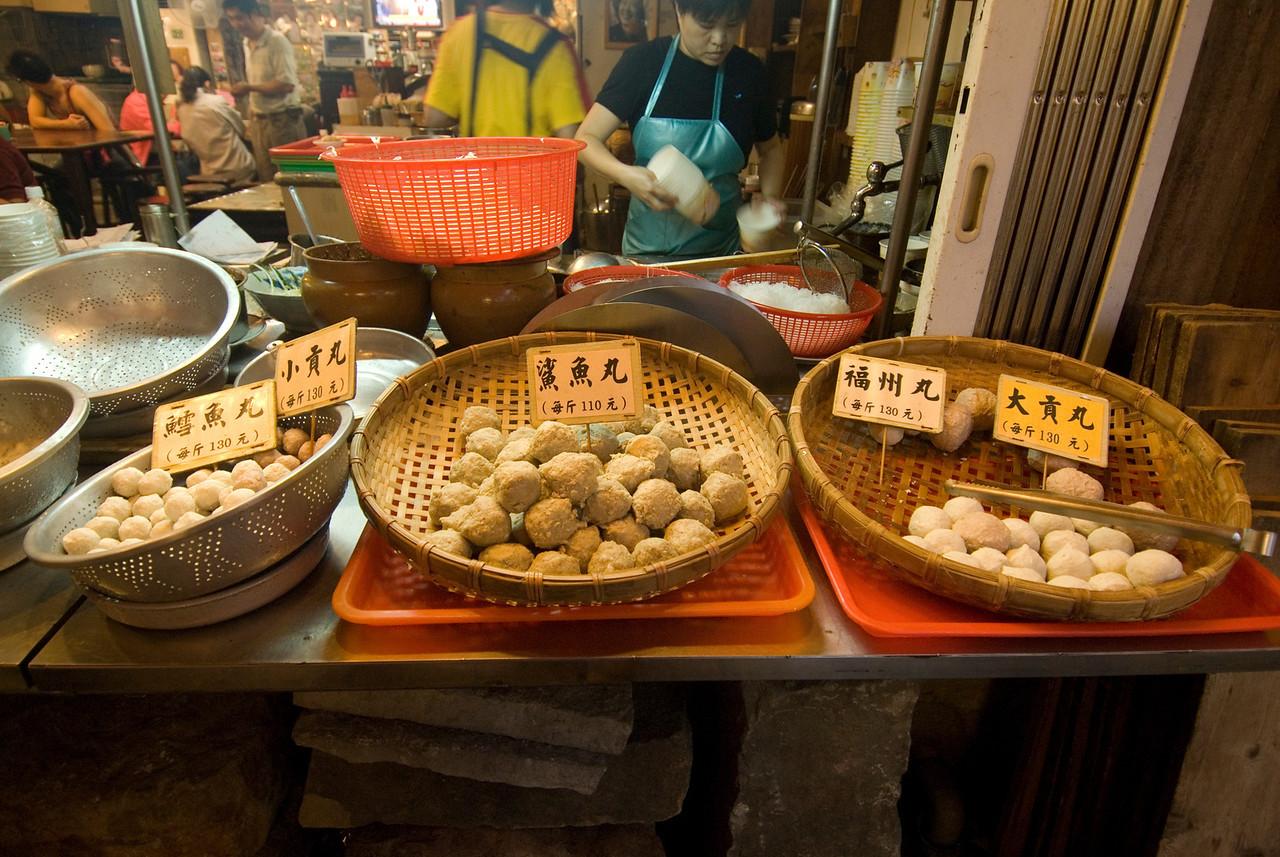 Fish ball vendor stall at night market in Taipei, Taiwan