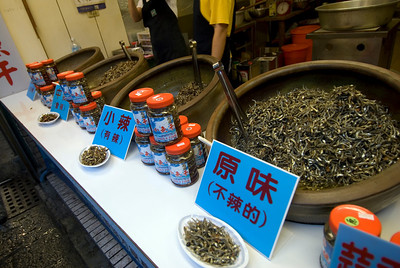 Dried fish vendor stall at night market in Taipei, Taiwan