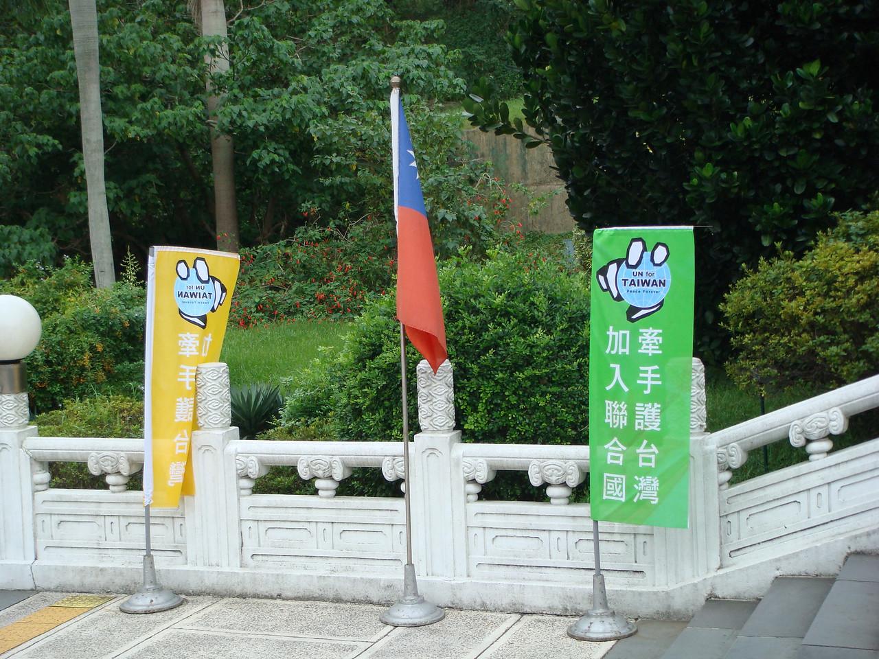 UN for Taiwan Flags - Taipei, Taiwan