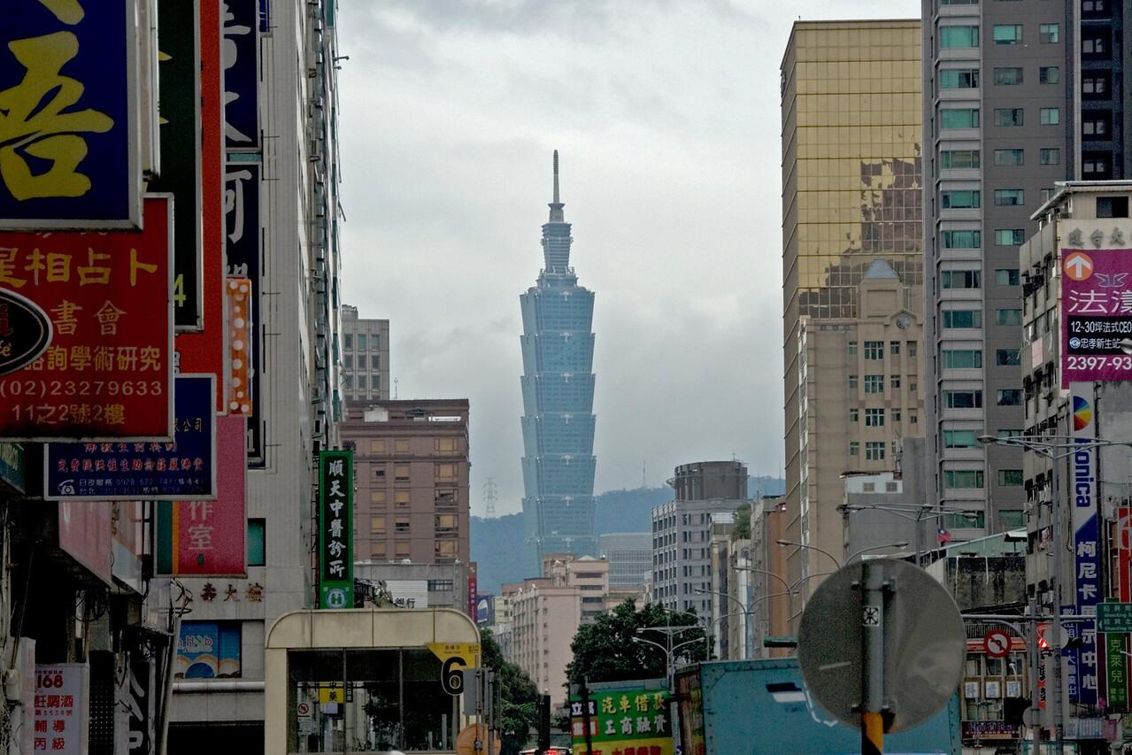 Taipei 101 towering from the street - Taipei, Taiwan