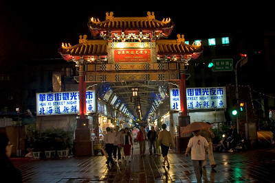 Entrance gate to the Hua Xi Street Night Market - Taipei, Taiwan
