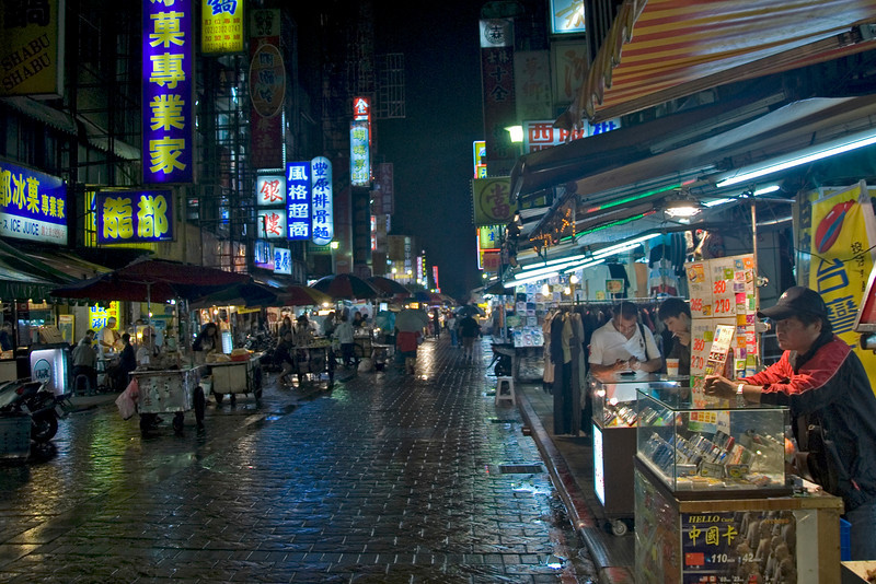 Vendor stalls at a night market in Taipei, Taiwan