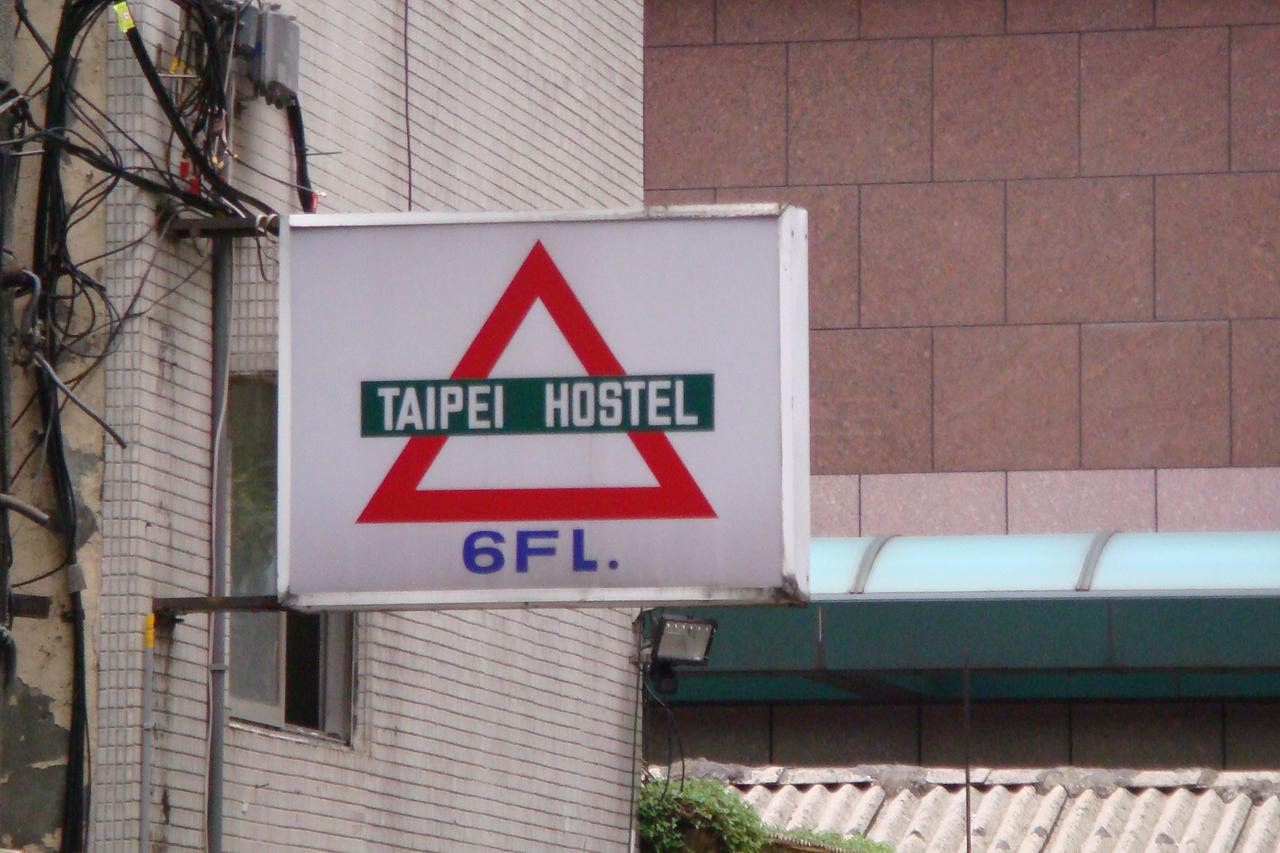 Taipei Hostel sign spotted at Taipei, Taiwan