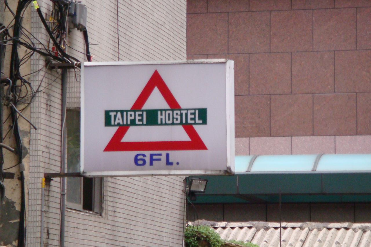 Taipei Hostel sign spotted at Taipei, Taiwan