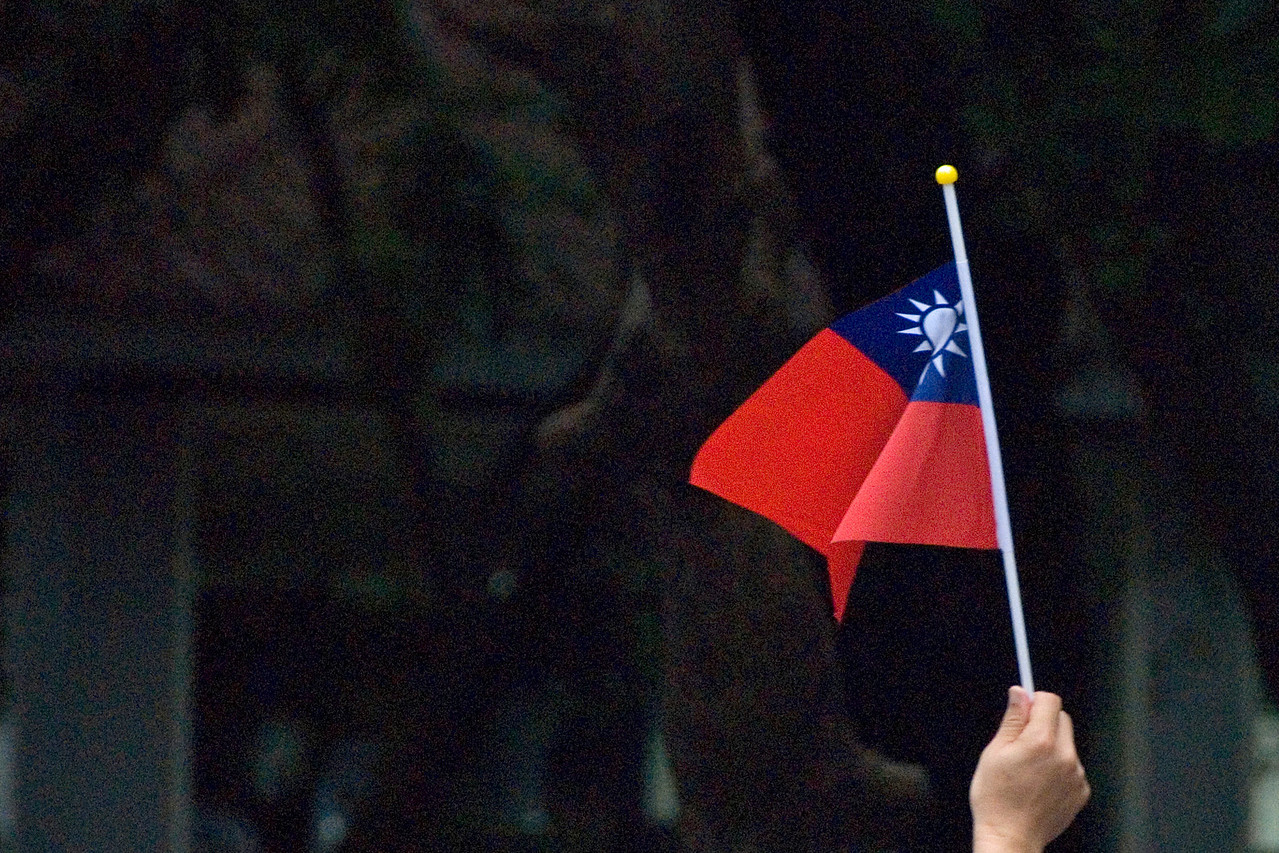 Taiwanese flag waved at National Day Celebration - Taipei, Taiwan