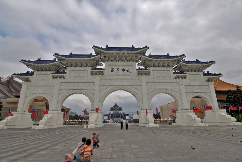 Wide shot of entrance to Chiang Kai-shek Memorial Hall - Taipei, Taiwan
