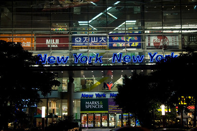 New York New York building in Taipei, Taiwan