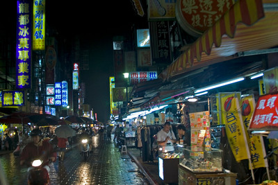 Busy night market in Taipei, Taiwan