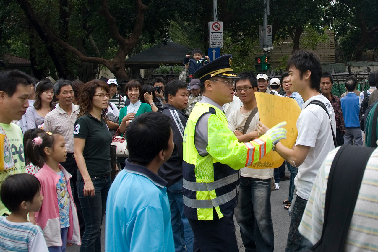 Police with crowd during National Day Celebration - Taipei, Taiwan