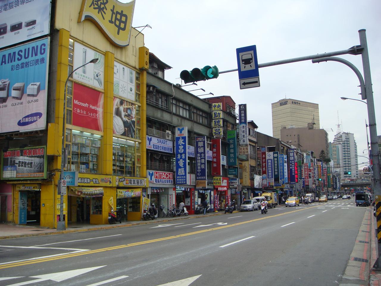 Guang Hua Electronics Market across the street- Taipei, Taiwan