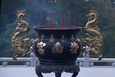 Incense Pot at Zhinan Temple - Taipei, Taiwan