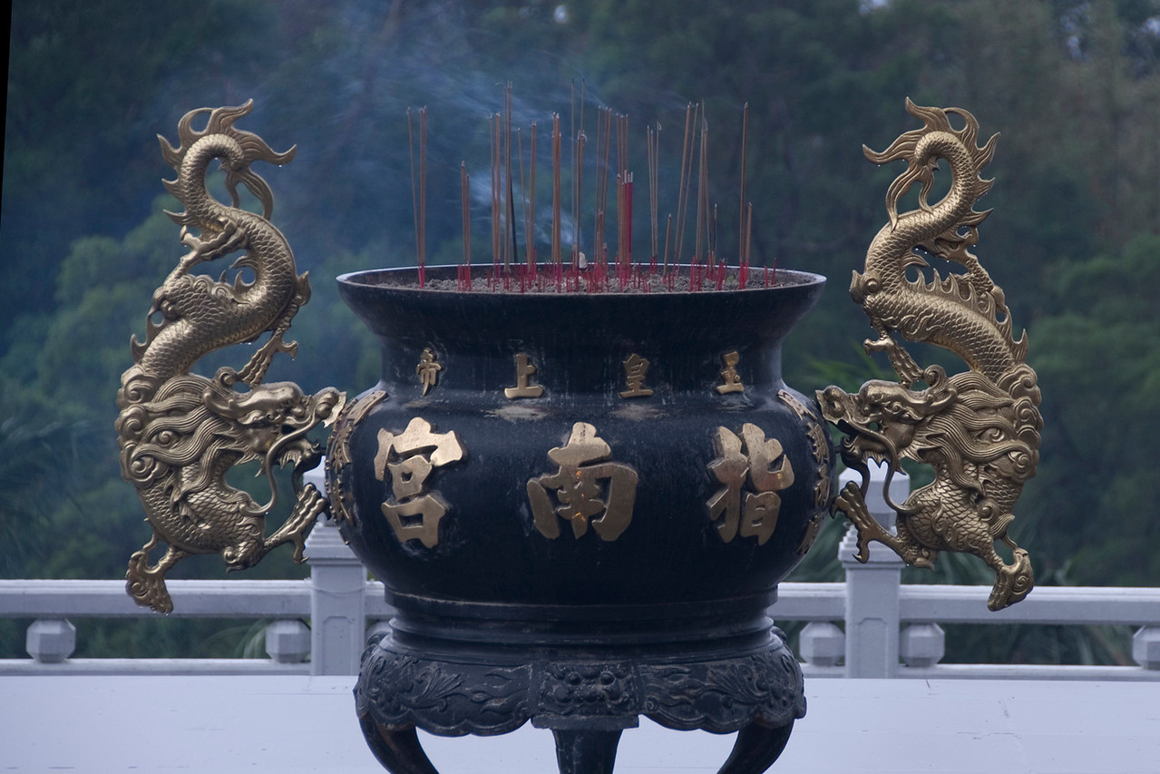 Incense Pot at Zhinan Temple - Taipei, Taiwan