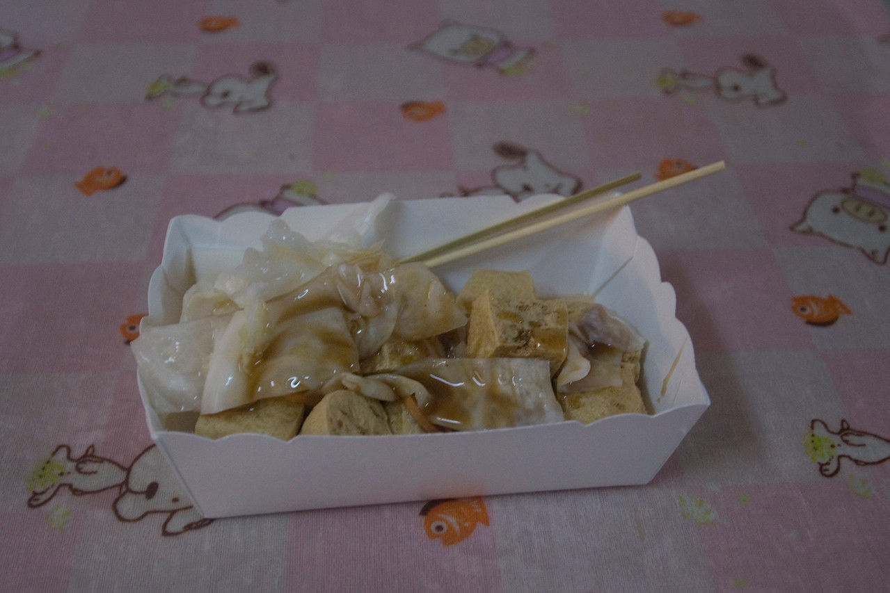 Stinky Tofu on paper plate in Taipei, Taiwan