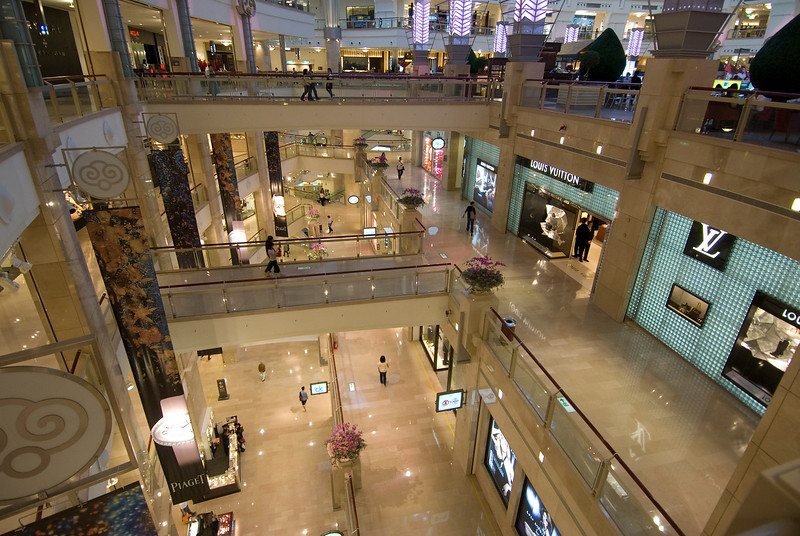 View inside the Taipei 101 Mall - Taipei, Taiwan