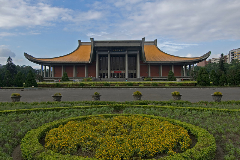 The view outside Sun Yat Sen Memorial - Taipei, Taiwan