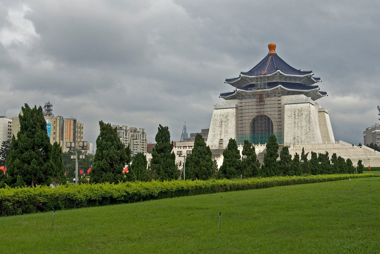 Park outside Hall of Democracy in Chiang Kai-shek Memorial Hall - Taipei, Taiwan