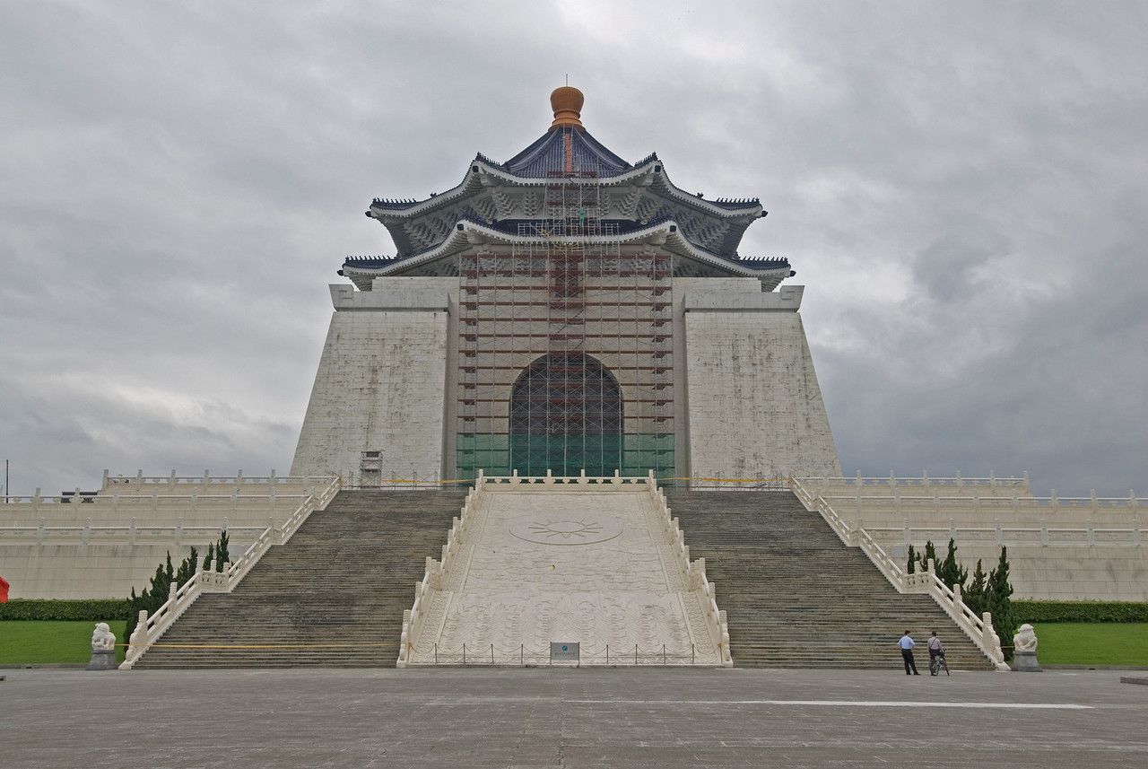Hall of Democracy inside Chiang Kai-shek Memorial Hall - Taipei, Taiwan