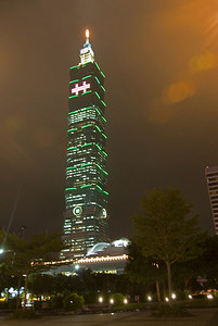 Skyscraper alight at the Taipei night skyline- Taipei, Taiwan