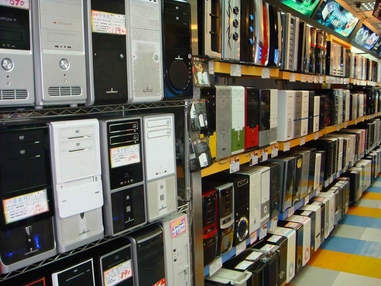 Guang Hua CPU Case Selection - Taipei, Taiwan