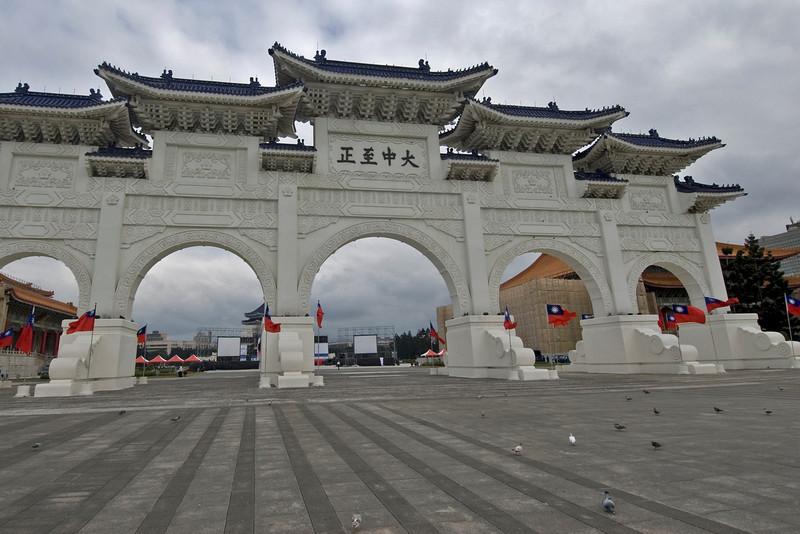 Elaborate gate at Chiang Kai-shek Memorial Hall - Taipei, Taiwan