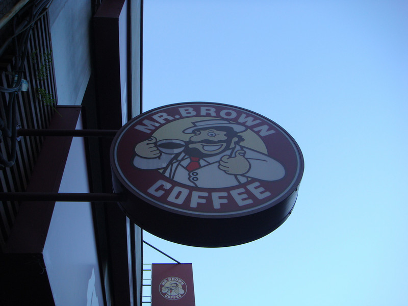 Mr. Brown Coffee sign spotted in Taipei, Taiwan