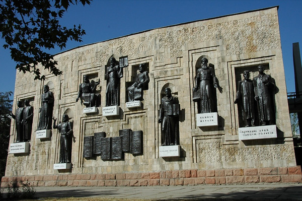 Wall of Tajik Great Writers - Dushanbe, Tajikistan