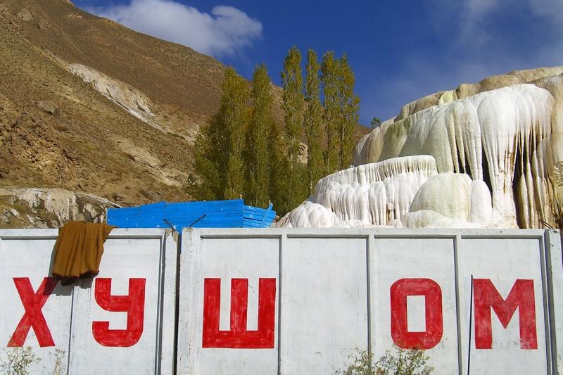 Hot Springs at Garm Chashma - Pamir Mountains, Tajikistan
