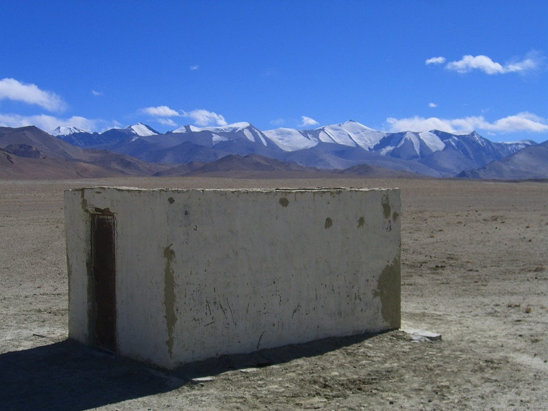 Outhouse Setting - Pamir Mountains, Tajikistan