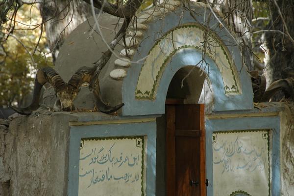 Pamiri Shrine - Langar, Tajikistan