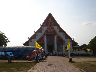 Wihaan Mongkhon Bophit, Ayuthaya - Thailand.