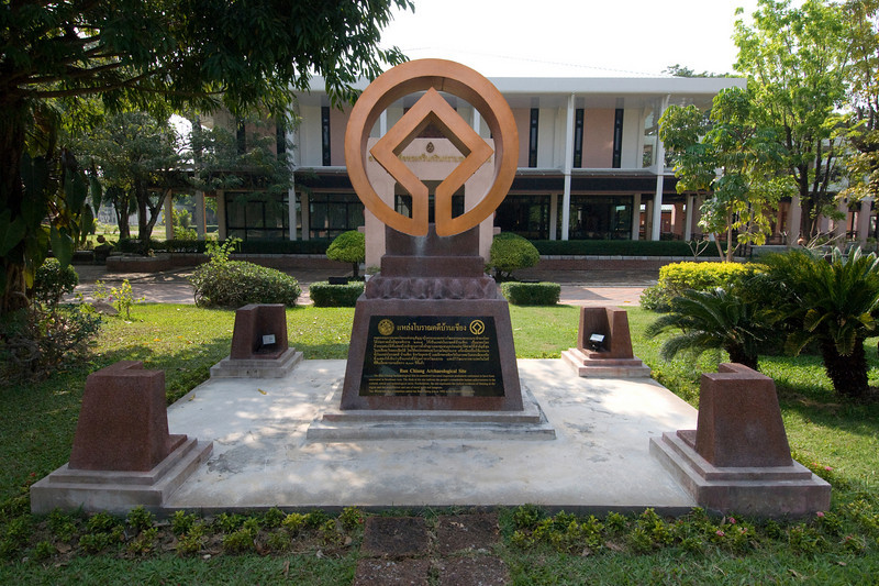 The UNESCO Statue in Ban Chiang, Thailand