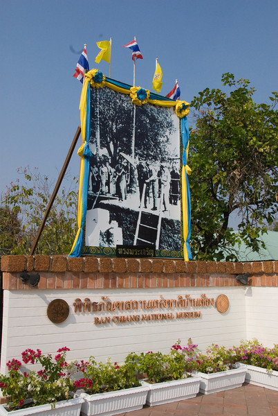 Photo above the Ban Chiang National Museum sign in Thailand