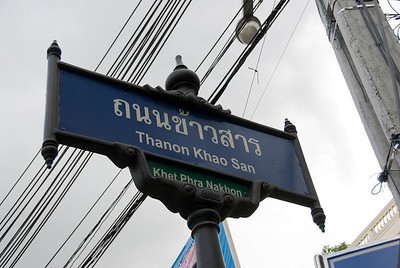 Road sign in Bangkok, Thailand