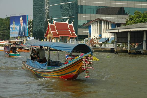 River Boat - Bangkok, Thailand