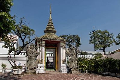 Sum Pratu Song Mongkut