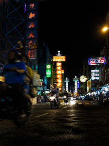 Animated Chinatown of Bangkok at night.
