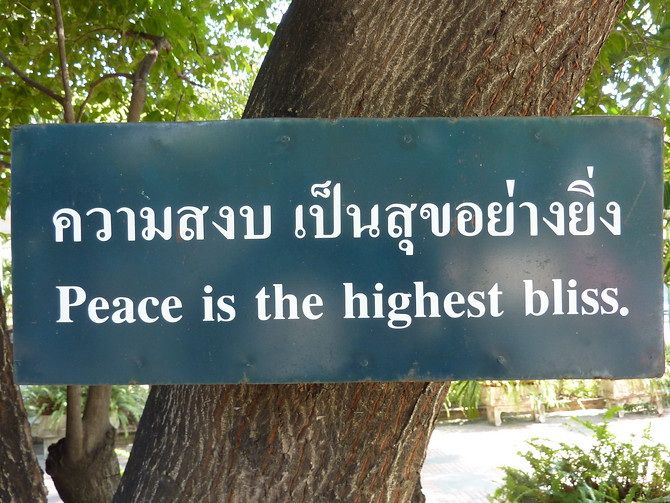Peace is the highest bliss