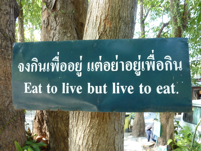 Eat to live but don't live to eat