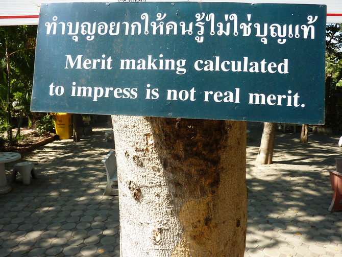 Merit making calculated to impress is not real merit