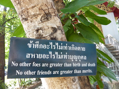 Death Sayings For Friends. No other friends are greater