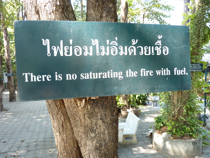 There is no saturating the fire with fuel