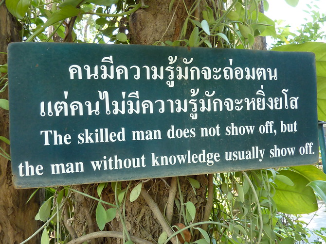 The skilled man does not show off, but the man without knowledge usually show off