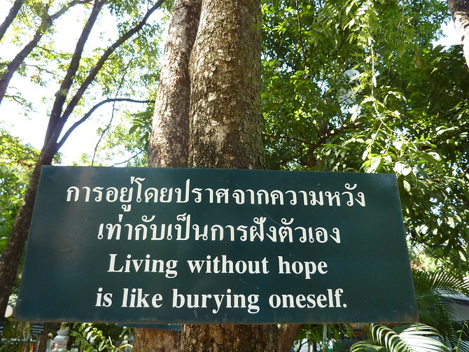 Living without hope is like burying oneself