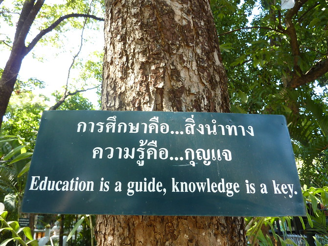 Education is a guide, knowledge is a key