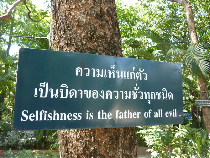 Selfishness is the father of all evil