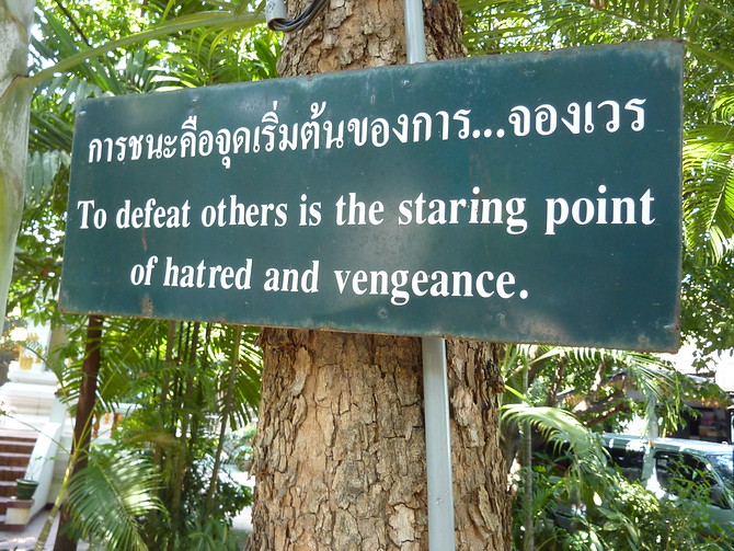 To defeat others is the starting point of hatred and vengeance
