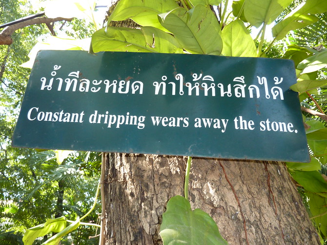 Constant dripping wears away the stone