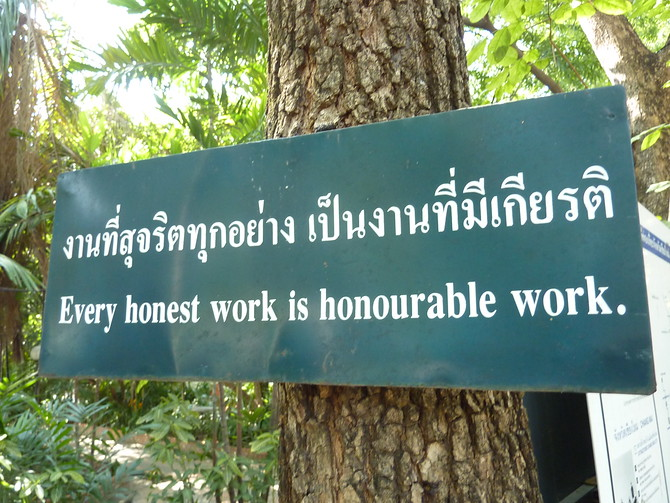Every honest work is honourable work