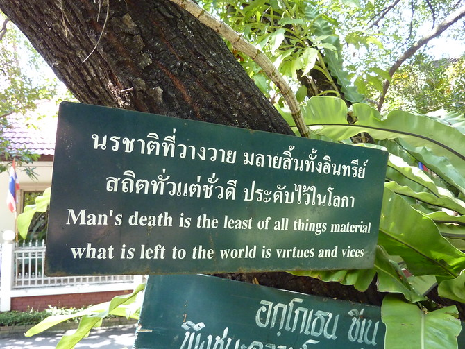 Mans death is the least of all things material. What is left to the world is virtues and vices