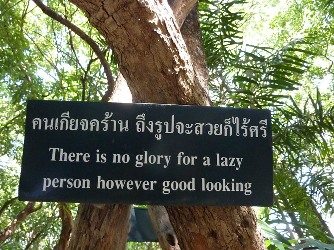 There is no glory for a lazy person however good looking